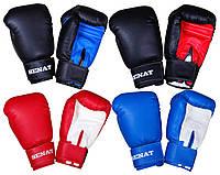 Боксерские перчатки Senat 10 унций