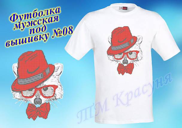 МФ-8 Мужская футболка под вышивку нитками или бисером, фото 2