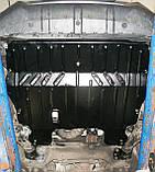 Защита картера двигателя и кпп Volvo (Волво) XC60 2008-, фото 7