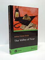 ИнЛит КМ Класика (Англ) Конан Дойл Долина страха The Valley of Fear