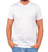 Белая футболка мужская спортивная летняя без рисунка трикотажная хб (Украина)