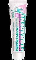 Зубная паста Профилактика Флорадент