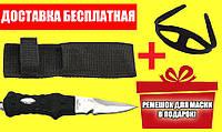 Нож для дайвинга BS Diver Shark Dent; в нейлоновых ножнах
