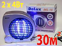 Уничтожитель комаров, мух, ос и других насекомых AKL-15 8Вт 30м2 с вентилятором