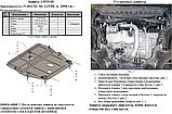 Защита картера двигателя и кпп Volvo (Волво) XC60 2008-, фото 8