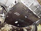 Защита картера двигателя и кпп Volvo (Волво) XC60 2008-, фото 9