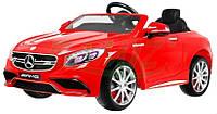 Детский электромобиль Mercedes Benz S63 AMG USB MP3 красный В НАЛИЧИИ Наложка