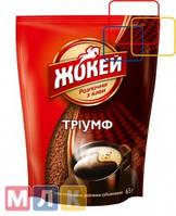 Жокей Кофе Триумф растворимый сублимированный, 65 г. м/у.