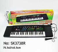 Детское Пианино «Синтезатор с микрофоном SK 3738»