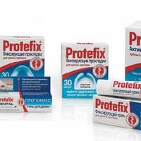 """Таблетки для протезов """"Протефикс""""-Удаляют остатки частиц пищи с конструкции и бактериальный налет благодаря на"""