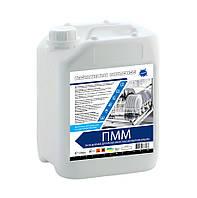 """Моющее средство для ПММ """"ПММ"""" 1:500, 5,5 кг"""