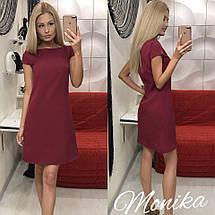 """Женское летнее платье """"Софи""""  Распродажа, фото 2"""