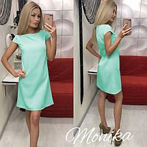 """Женское летнее платье """"Софи""""  Распродажа, фото 3"""