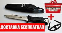 Нож для дайвинга и поводной охоты BS Diver Profi