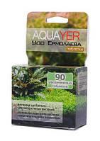 AQUAYER таблетки 90шт для аквариума
