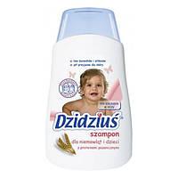Детский шампунь Dzidzius 300 мл