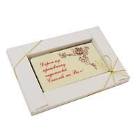 """Шоколадная открытка """"Працівнику налогової, спасибі що ви є"""" В-1 1/133  Размер 90х50,h=9 ,вес 43,8 гр"""