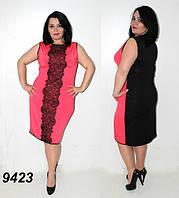 Нарядное платье с кружевом 54,56