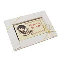"Шоколадная открытка ""Найкращому бухгалтеру"" В-1 2/133  Размер 90х50,h=9 ,вес 43,8 гр"