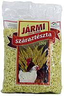 Макароны Jarmi-fele Буквы 500г.из Венгрии