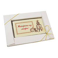 """Шоколадная открытка """"Найкращому лікарю"""" В-1 4/133  Размер 90х50,h=9 ,вес 43,8 гр"""