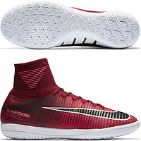 Футзалки Nike MercurialX Proximo II DF IC 831976-606
