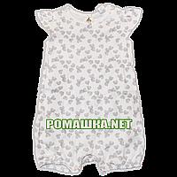 Детский песочник-футболка р. 86 ткань КУЛИР 100% хлопок 1025 Белый