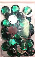 Камни пришивные, цвет зеленый, диаметр 10мм (50шт в упаковке)