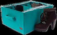 Органайзер для обуви на 4 пар (Лазурь)