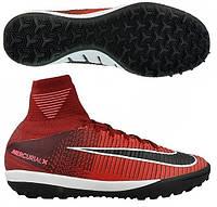 Сороконожки Nike MercurialX Proximo II DF TF 831977-606