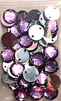 Камни пришивные, цвет сиреневый, диаметр 10мм (50шт в упаковке)
