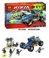 """Конструктор Bela Ninja 10396 """"Шагоход Джея"""" 387 дет."""