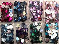 Камни пришивные, диаметр 10мм, набор 8 упаковок по 50шт в пакете.