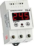 DigiTOP Терморегулятор ТК-4 DIN (одноканальный, датчик DS18B20)