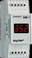 DigiTOP Амперметр Aм-1 DIN (внешний ТТ)