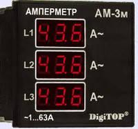 DigiTOP Амперметр Aм-3м DIN (внешний ТТ) щитовой трёхфазный