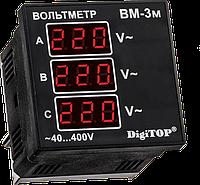 DigiTOP Вольтметр переменного тока Вм-3 трехфазный DIN (red, green, blue)