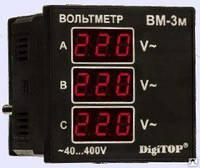 DigiTOP Вольтметр переменного тока Вм-3м трехфазный щитовой