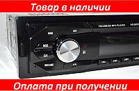 Автомагнитола Mp3 SONY HS-MP 814 c USB