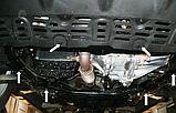 Захист картера двигуна і кпп BYD S6 2012-, фото 4
