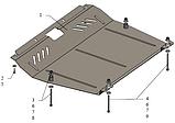 Захист картера двигуна і кпп BYD S6 2012-, фото 3