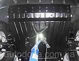 Захист картера двигуна і кпп BYD S6 2012-, фото 2