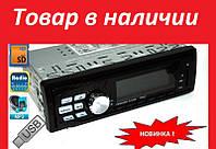 Автомагнитола 6240 с USB Отправка со склада Скидка