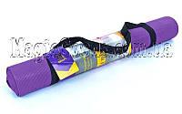 Коврик для фитнеса и йоги Yoga mat PVC 3мм с фиксирующей резинкой