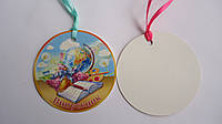 """Медаль детская школьная «Випускник!»с лентой,укр.,картон ламин,70мм.Медаль шкільна """"Випускник!"""". Медаль картон"""