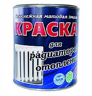 Краска для радиаторов отопления 0.9 кг