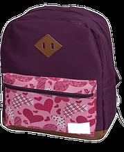 Школьный рюкзак zibi simple purple heart zb17.0614ph фиолетовый с сердечками