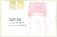 ШП 55 Шапочка,интерлок,р.74