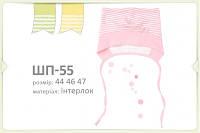 ШП 55 Шапочка,интерлок,р.62
