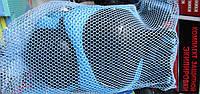Защита, комплект голубой -  наколенники, налокотники, накладки на кисть